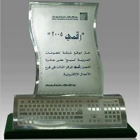 Digital Excellence Award (Ragami) 2005 Third Rank in Electronic Business from Ministry of Communications and Information Technology