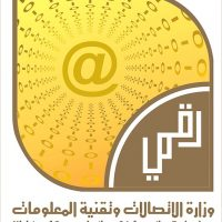 Digital Excellence Award (Ragami) from Ministry of Communications and Information Technology